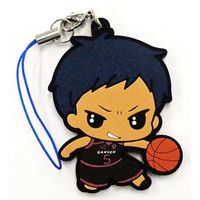 Rubber Strap - Rubber Mascot - Kuroko's Basketball / Seirin High & Too Academy & Shutoku High & Aomine