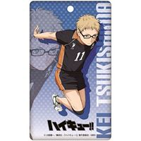 Commuter pass case - Haikyuu!! / Tsukishima Kei