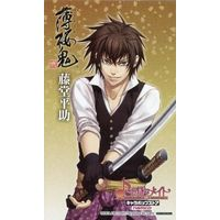Chara Pop Store Limited - Hakuouki