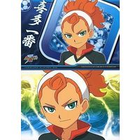 Card Collection - Inazuma Eleven GO / Kita Ichiban