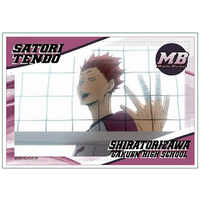 Square Badge - Haikyuu!! / Tendou Satori