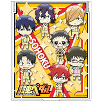Mirror - Yowamushi Pedal / Souhoku High School