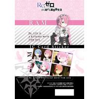Card Stickers - Re:ZERO / Ram