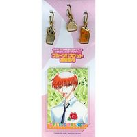 Laminated Card - Fruits Basket / Honda Tooru & Souma Kyou