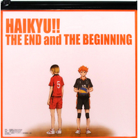 Purchase Bonus - Haikyuu!! / Hinata & Kenma