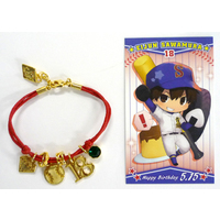 Bracelet - Ace of Diamond / Sawamura Eijun