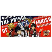 Bath Towel - Prince Of Tennis