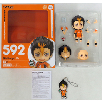 Nendoroid - Haikyuu!! / Nishinoya & Karasuno High School