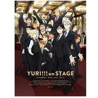 Yuri!!! on STAGE Towels