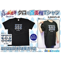 T-shirts - Blue Exorcist Size-65cm