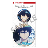 Mirror - Can Mirror - Blue Exorcist / Rin Okumura