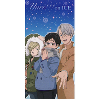Bath Towel - Yuri!!! on Ice