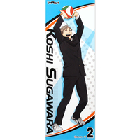 Stick Poster - Haikyuu!! / Sugawara & Karasuno High School & Aoba Jyousai
