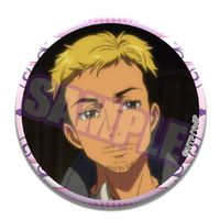 Trading Badge - Yuri!!! on Ice / Christophe Giacometti