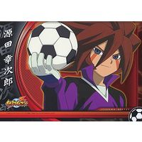 Card Collection - Inazuma Eleven Series / Genda Koujirou
