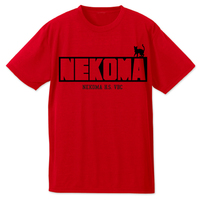 T-shirts - Haikyuu!! / Nekoma High School Size-M(