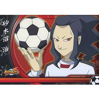 Card Collection - Inazuma Eleven Series / Saginuma Osamu