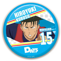 Badge - DAYS