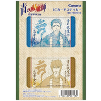 Card Stickers - Blue Exorcist / Kinzo & Juzo