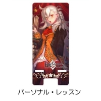 Stand Pop - Smartphone Stand - Fate/Grand Order