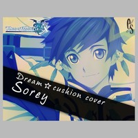 Dream Cushion - Tales of Zestiria / Sorey (Zestiria)
