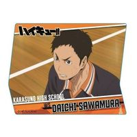 Acrylic Badge - Haikyuu!! / Sawamura & Karasuno High School