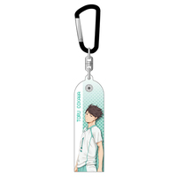 Towel Holder - Haikyuu!! / Oikawa Toru