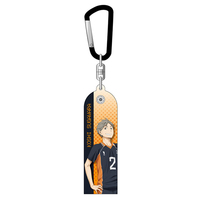 Towel Holder - Haikyuu!! / Sugawara Koushi