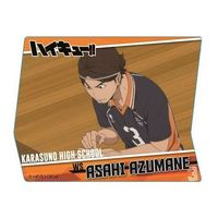 Acrylic Badge - Haikyuu!! / Asahi & Karasuno High School
