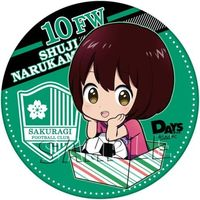 Big Badge - DAYS / Narukami Shuuji