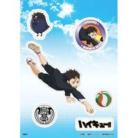Wall Stickers - Haikyuu!! / Nishinoya Yuu