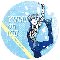 Mirror - Can Mirror - Yuri!!! on Ice / Yuri Plisetsky