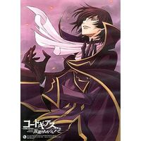 Poster - Code Geass / Lelouch Lamperouge