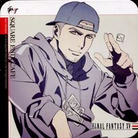 Coaster - Final Fantasy Series / Gladiolus Amicitia