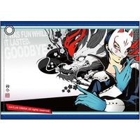 Commuter pass case - Persona5