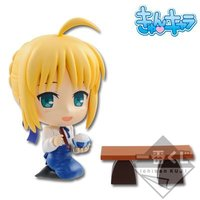 Figure (Kyun-Chara) - Fate/stay night / Saber