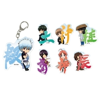 Animate Limited - Acrylic Key Chain - Gintama
