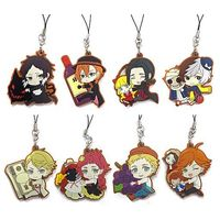 (Full Set) Rubber Strap - Bungou Stray Dogs