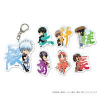 Jump character shop Acrylic Key Chain - Gintama