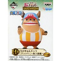 Figure (Kyun-Chara) - ONE PIECE / Tony Tony Chopper