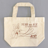 Lunch Bag - Yuri!!! on Ice / Victor & Yuri Plisetsky