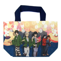 Lunch Bag - Bungou Stray Dogs