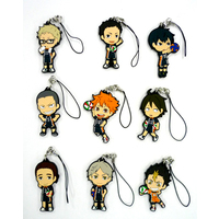 (Full Set) Rubber Strap - Haikyuu!!