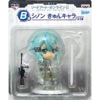Figure (Kyun-Chara) - Sword Art Online / Shinon