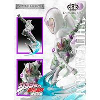 Figure - Jojo no Kimyou na Bouken / Ghiaccio & White Album & Assassination Team