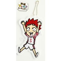 Key Chain - Haikyuu!! / Tendou Satori