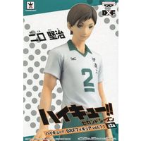 DXF Figure (Banpresto) - Haikyuu!! / Futakuchi & Date Tech High School