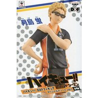 DXF Figure (Banpresto) - Haikyuu!! / Tsukishima & Karasuno High School