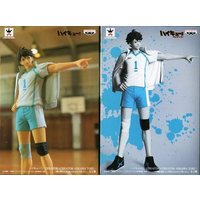 (Full Set) Figure - Haikyuu!! / Oikawa Toru
