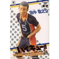DXF Figure (Banpresto) - Haikyuu!! / Tanaka & Karasuno High School